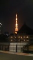 [twitter] 東京タワーやでー。