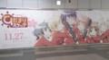 [twitter] さえさんヒロさん達も卒業かー。アキバにこんな大きな看板が!!!