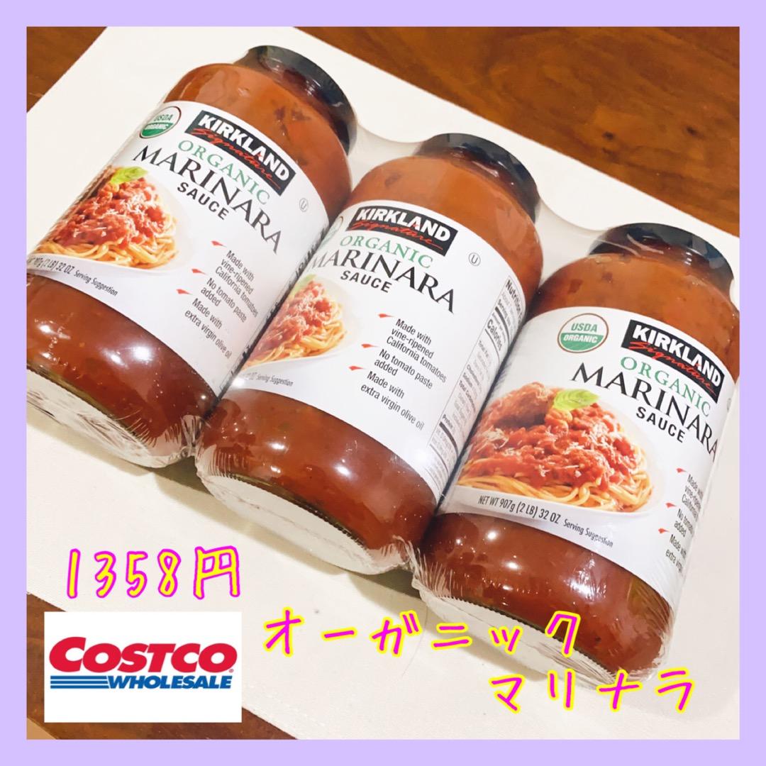 f:id:costco-cooking:20210110142351j:plain