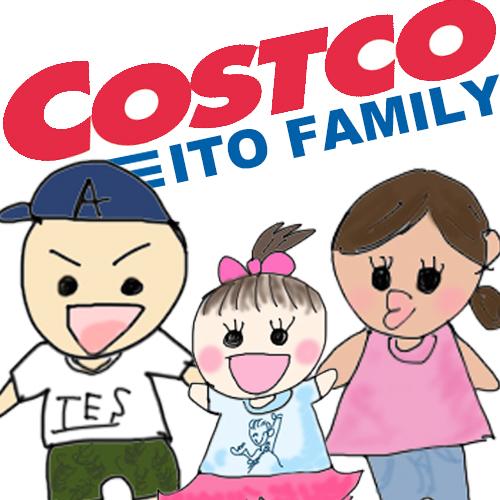 f:id:costco_ito:20190815015005j:plain