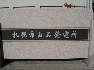 f:id:costep-miura:20061101134145j:image