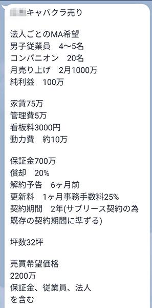 f:id:costlife:20200414015853j:plain