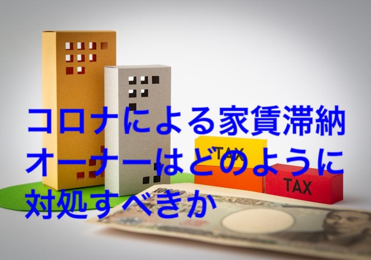 f:id:costlife:20200509003611j:plain