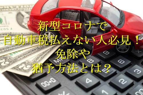 f:id:costlife:20200511192916j:plain