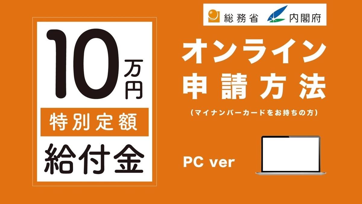 f:id:costlife:20200601220755j:plain
