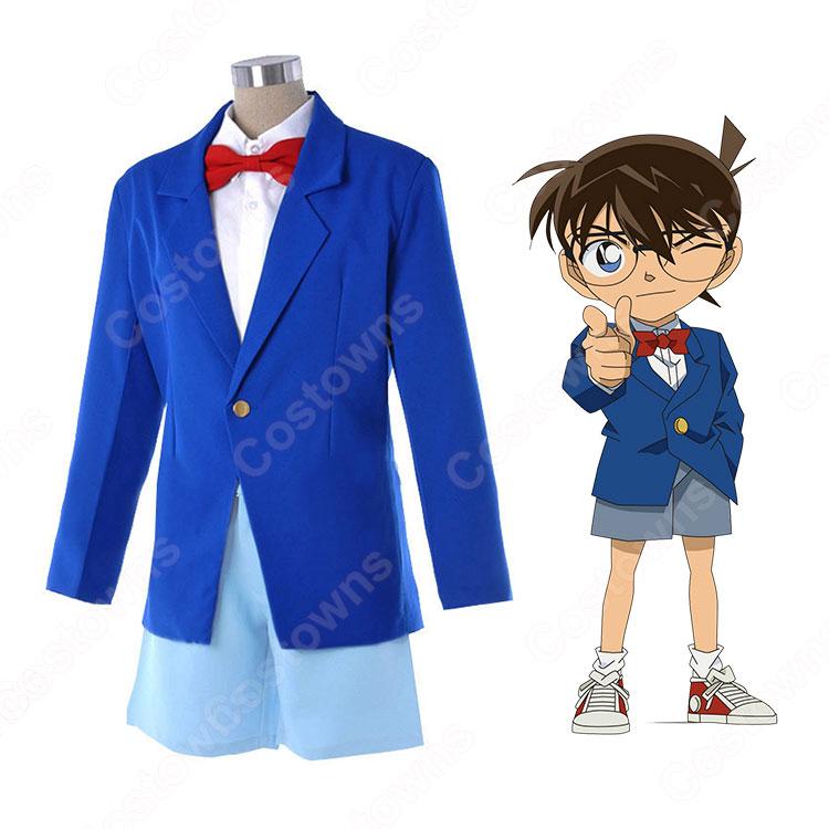 コナン コスプレ衣装 【名探偵コナン】 cosplay 江戸川コナン 制服