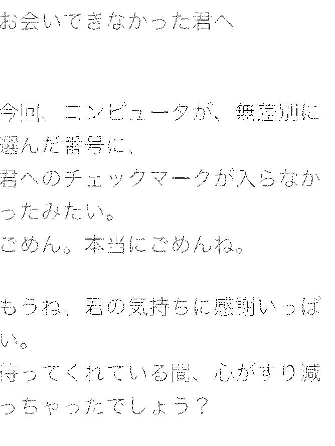 f:id:cota3341:20170811205601p:plain