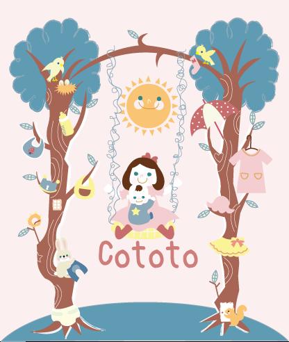 f:id:cotocotodo:20200727214931p:plain