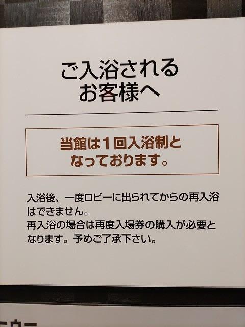 f:id:cotomo:20210210091341j:plain