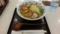 かごんまくうこうのチャーシュー麺