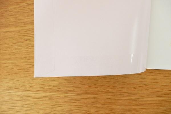 カバーフィルムを貼った表紙裏