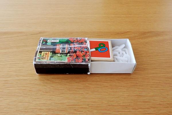箱根登山電車のキャンディー箱の中身