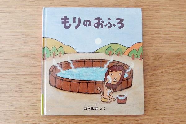 f:id:cotosumu:20190307133129j:plain