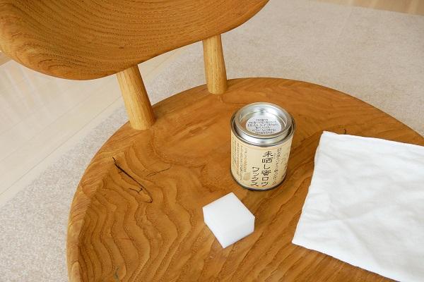 オイル塗装椅子のクレヨン落とし