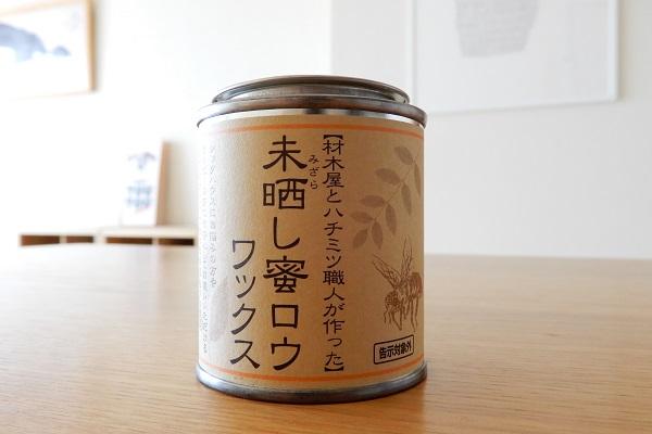 f:id:cotosumu:20190312230826j:plain