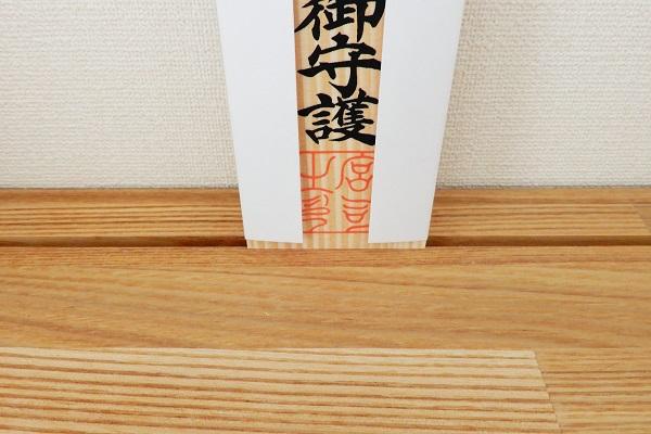 f:id:cotosumu:20190315000940j:plain