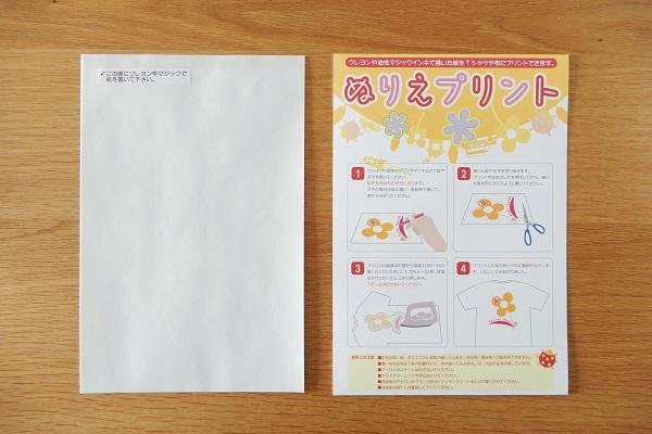 f:id:cotosumu:20190424214215j:plain