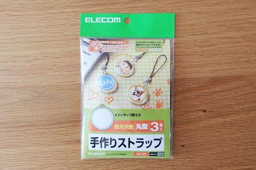 f:id:cotosumu:20190720150252j:plain