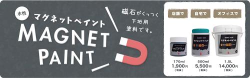 f:id:cotosumu:20190730140807p:plain