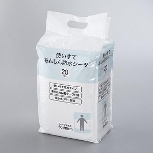f:id:cotosumu:20191009220458j:plain