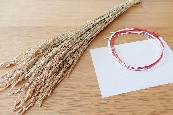 和紙と水引だけのシンプルな稲穂飾り作り