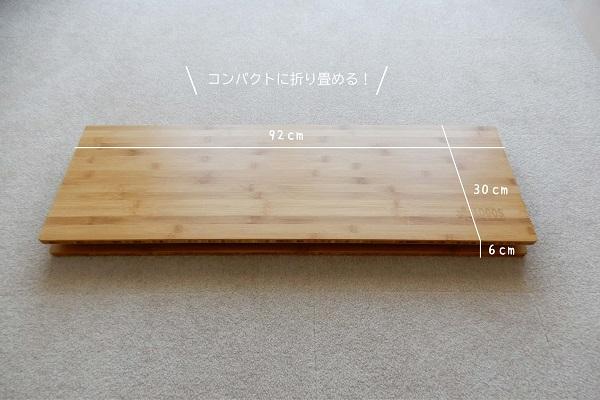 スリムに折り畳めるテーブルが便利