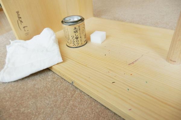 無垢の家具はメンテナンスができる