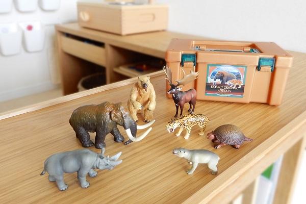 カロラータ立体図鑑ボックス新生代の絶滅動物