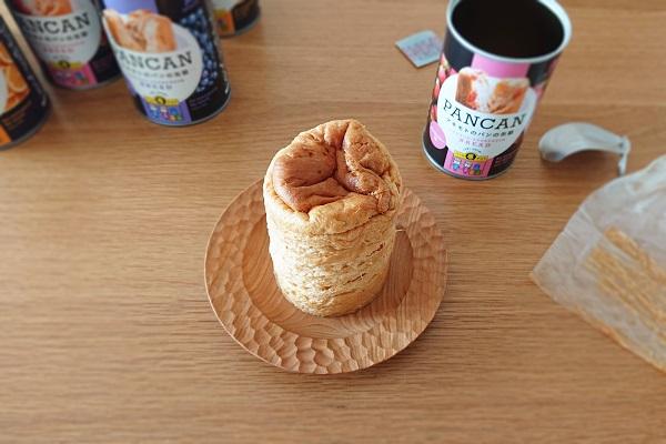 パンアキモトのPANCAN備蓄パンを実食