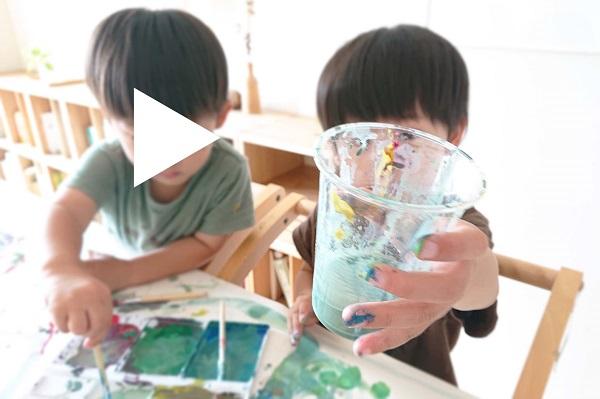 絵の具で色水あそび