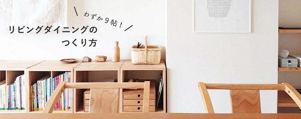 f:id:cotosumu:20201019235536j:plain