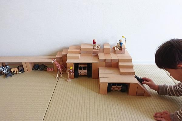 積み木で家づくり