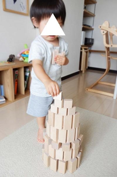 1歳の積み木遊び