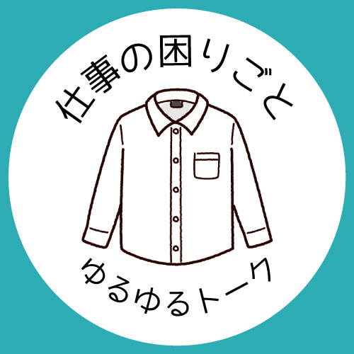 f:id:cotton-me:20210610165804j:plain