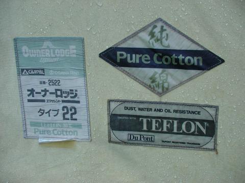 f:id:cotton1010:20090720064802j:image:w400,h300