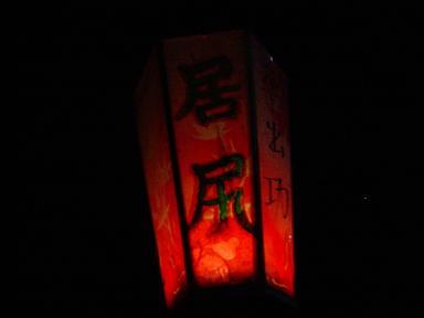 f:id:cotton1010:20091011195412j:image:w320,h240