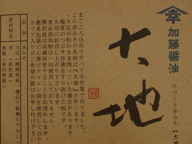 f:id:cotton1010:20091228110854j:image:w320,h240