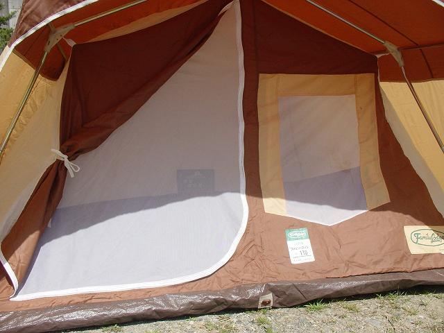 f:id:cotton1010:20100314123108j:image:w320,h240