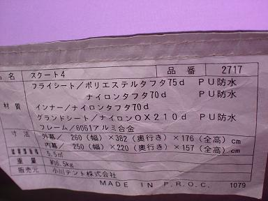 f:id:cotton1010:20100328143104j:image:w320,h240