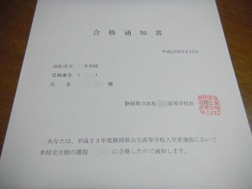 f:id:cotton1010:20110315202628j:image:w320,h240