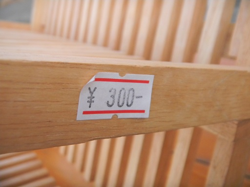 f:id:cotton1010:20130120161159j:image:w360