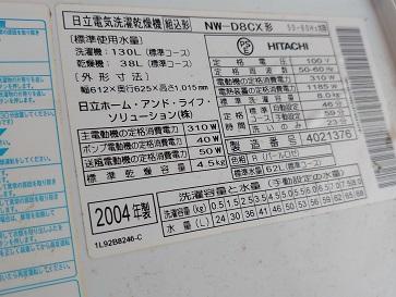 f:id:cotton1010:20210618095918j:plain