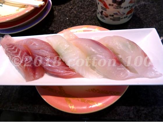 回転寿司日向丸浅草店の白身5貫盛り