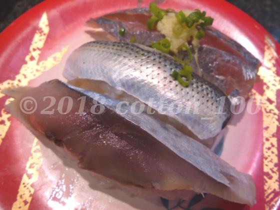回転寿司日向丸浅草店の鯵としめ鯖と小肌