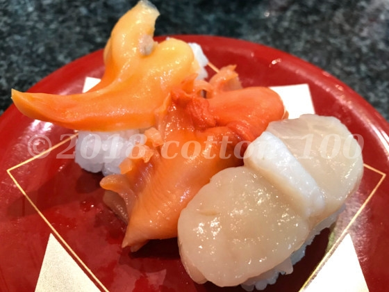 回転寿司日向丸浅草店の青柳と赤貝と帆立