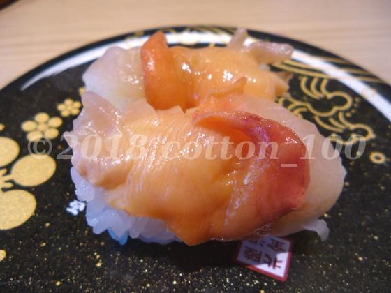 もりもり寿司の赤貝