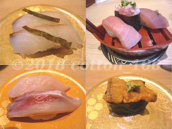 もりもり寿司の真鯛昆布〆とまぐろ三点盛り、ワラサと生うに