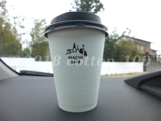 ローソンマチカフェのホットコーヒーМサイズ