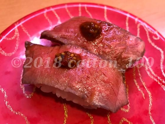ダイマル水産で肉山監修肉寿司のローストビーフチリマスタード赤皿のせ