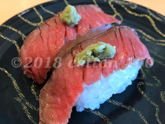 ダイマル水産の肉山監修肉寿司のローストビーフたまり醤油刻みわさび